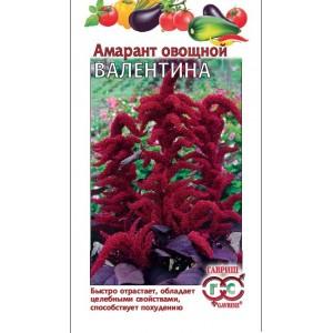Семена амаранта Валентина (овощной) (Г)