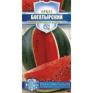 Семена арбуза Богатырский серия Русский богатырь ( Г)