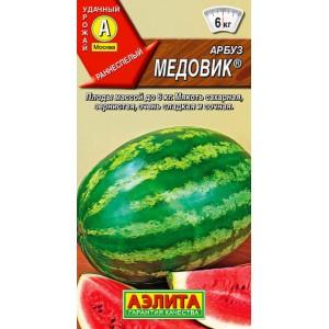 Семена арбуза Медовик (А2)