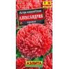 Семена астры Александрия красная