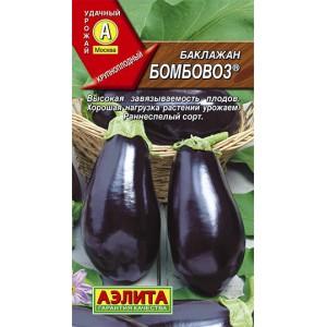 Семена баклажана Бомбовоз