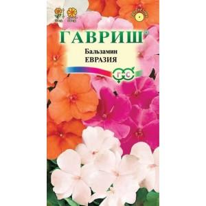 Семена бальзамина Евразия смесь 0,05 г ( Г )