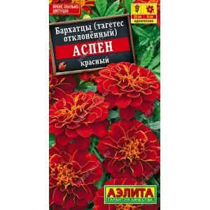 Семена бархатцов Аспен красный