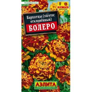 Семена бархатцов Болеро отклоненные