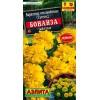 Бархатцы Бонанза желтые отклоненные --- Одн Сел. PanAmerican Seed