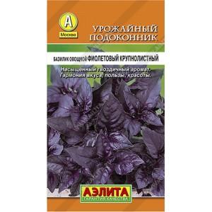 Семена базилика Фиолетовый (лидер)