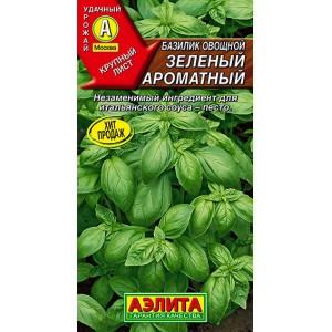Базилик овощной Зеленый ароматный