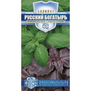 Семена базилика Русский богатырь ( Г )