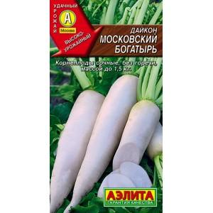 Семена дайкона Московский богатырь