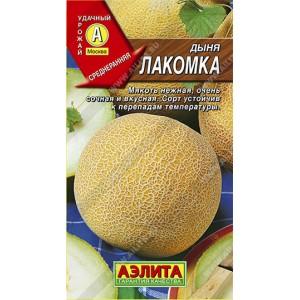 Семена дыни Лакомка
