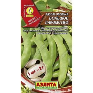 Семена фасоли овощной Большое лакомство
