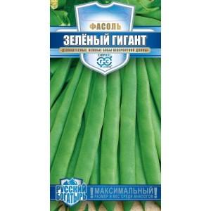 Семена фасоли Зеленый гигант серия Русский богатырь ( Г )