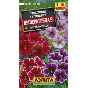 Семена глоксинии Императрица (смесь)