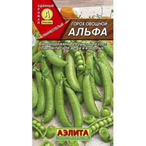 Семена гороха овощного Альфа