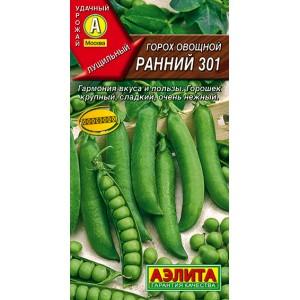 Горох овощной Ранний 301