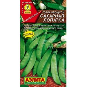 Горох овощной Сахарная лопатка | Семена