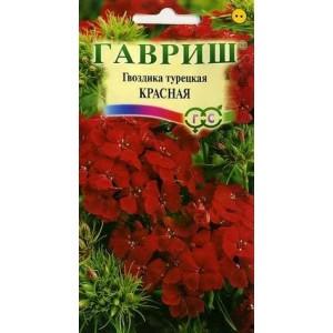 Семена гвоздики Красная турецкая 0,2г ( Г )
