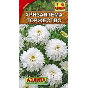 Семена хризантемы Торжество