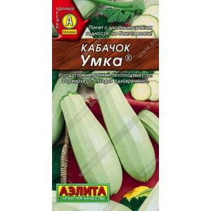 Семена кабачоков белоплодных Умка