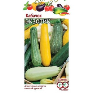 Семена кабачка Экзотик ( Г )