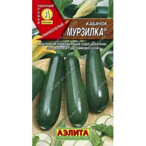 Семена кабачка Мурзилка Цуккини
