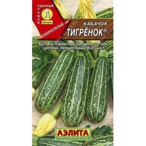 Семена кабачка Тигренок Цуккини