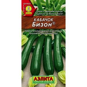 Семена кабачоков цуккини Бизон