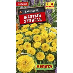Семена календулы Желтый хулиган