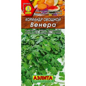 Семена кориандра овощного Венера