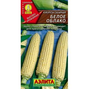 Кукуруза сахарная Белое облако --- | Семена