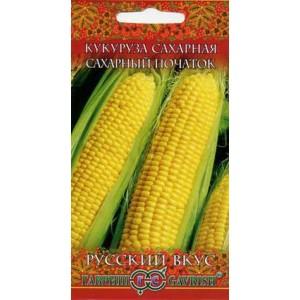 Семена кукурузы Сахарный початок ( Г )
