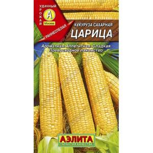 Семена кукурузы Царица сахарная