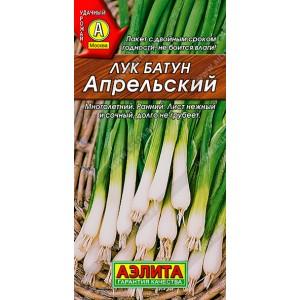 Семена лука батун Апрельский