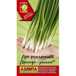 Семена лука Молодо-зелено репчатый