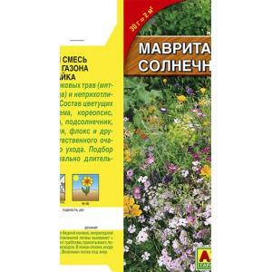 Семена мавританского газона Солнечная лужайка