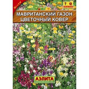 Семена мавританского газона Цветочный ковер