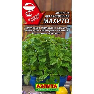 Семена мелиссы лекарственной Махито