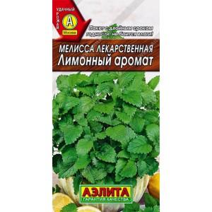 Семена мелиссы Лимонный аромат