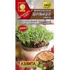 Семена микрозелени Здоровый дуэт (смесь)