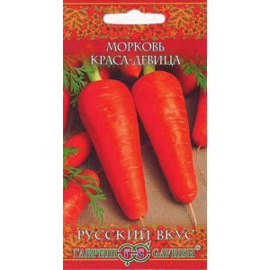Семена моркови Краса девица ( Г )