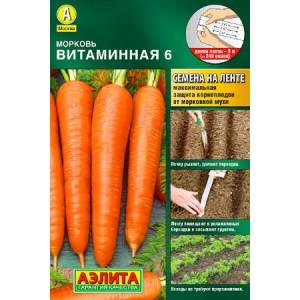 Семена моркови (лента) Витаминная-6