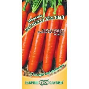 Семена моркови Мармелад красная ( Г )