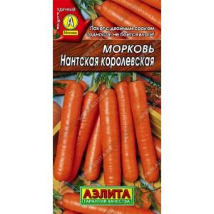 Семена моркови Нантская королевская