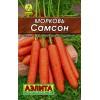 Семена моркови Самсон (лидер)