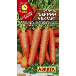 Семена моркови Зимний нектар