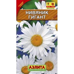 Семена нивяника Гигант крупноцветковый
