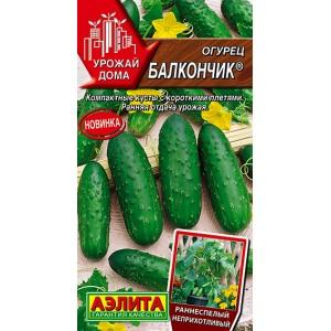 Семена огурцов Балкончик