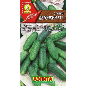 Семена огурцов Деточкин