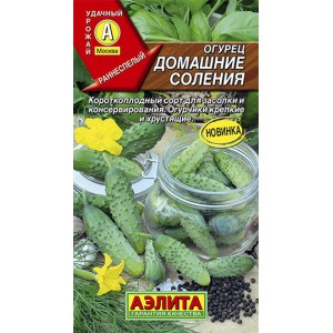 Семена огурцов Домашние соления