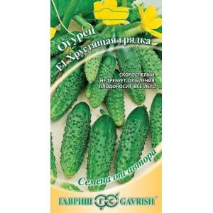 Семена огурцов Хрустящая грядка 10 шт, ( Г )